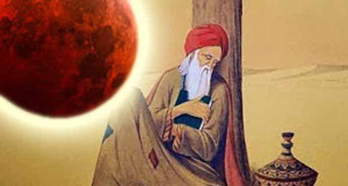 Traces on Muhyiddin-i Arabi and Mars